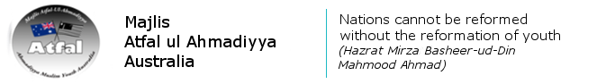 Atfal-ul-Ahmadiyya Australia Logo